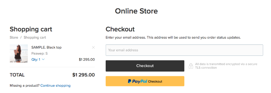 PayPal Checkout button on the cart page