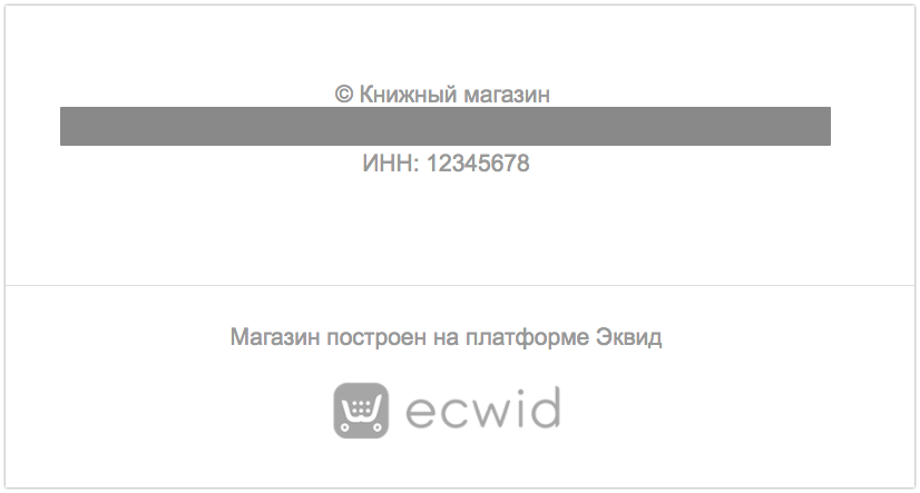 VAT-in-notification