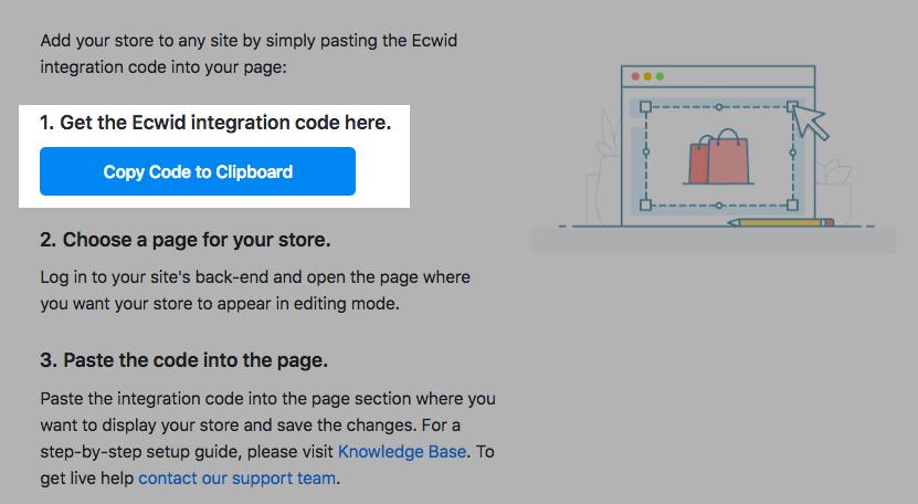 integration code