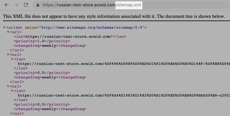 Выгрузка ссылок из карты сайта xml вывод в топ yandex Алейск