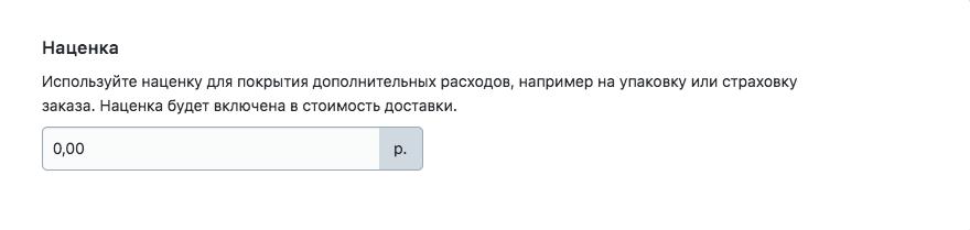 image1__2_ru.png