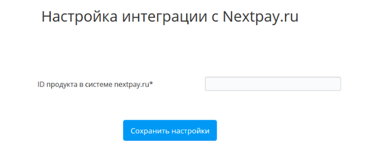 ___________________NextPay.png