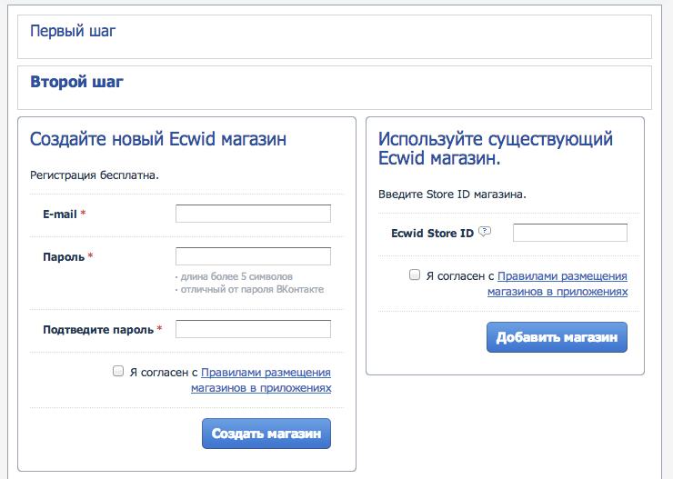 Что за сертификация аккаунта в контакте процесс закупок по исо 9001